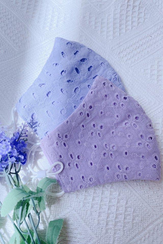 TSW Lea Floral Eyelet Mask in Cornflower Blue