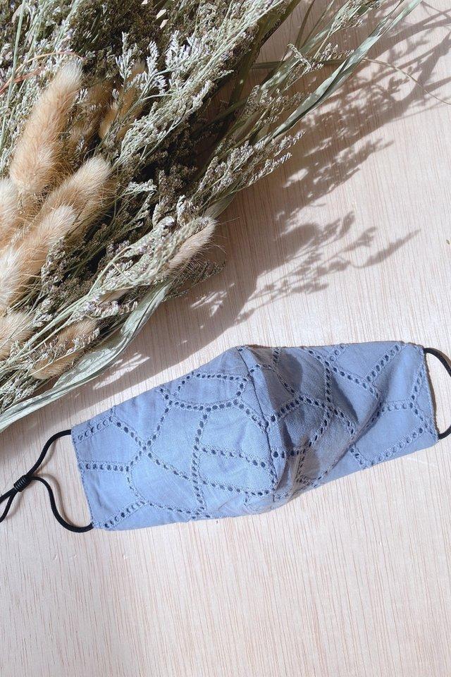 TSW Cassia Eyelet Mask in Dusty Blue