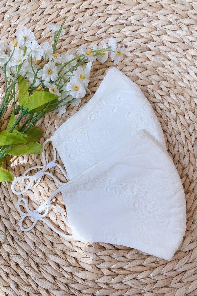 TSW Ellena Eyelet Mask in White